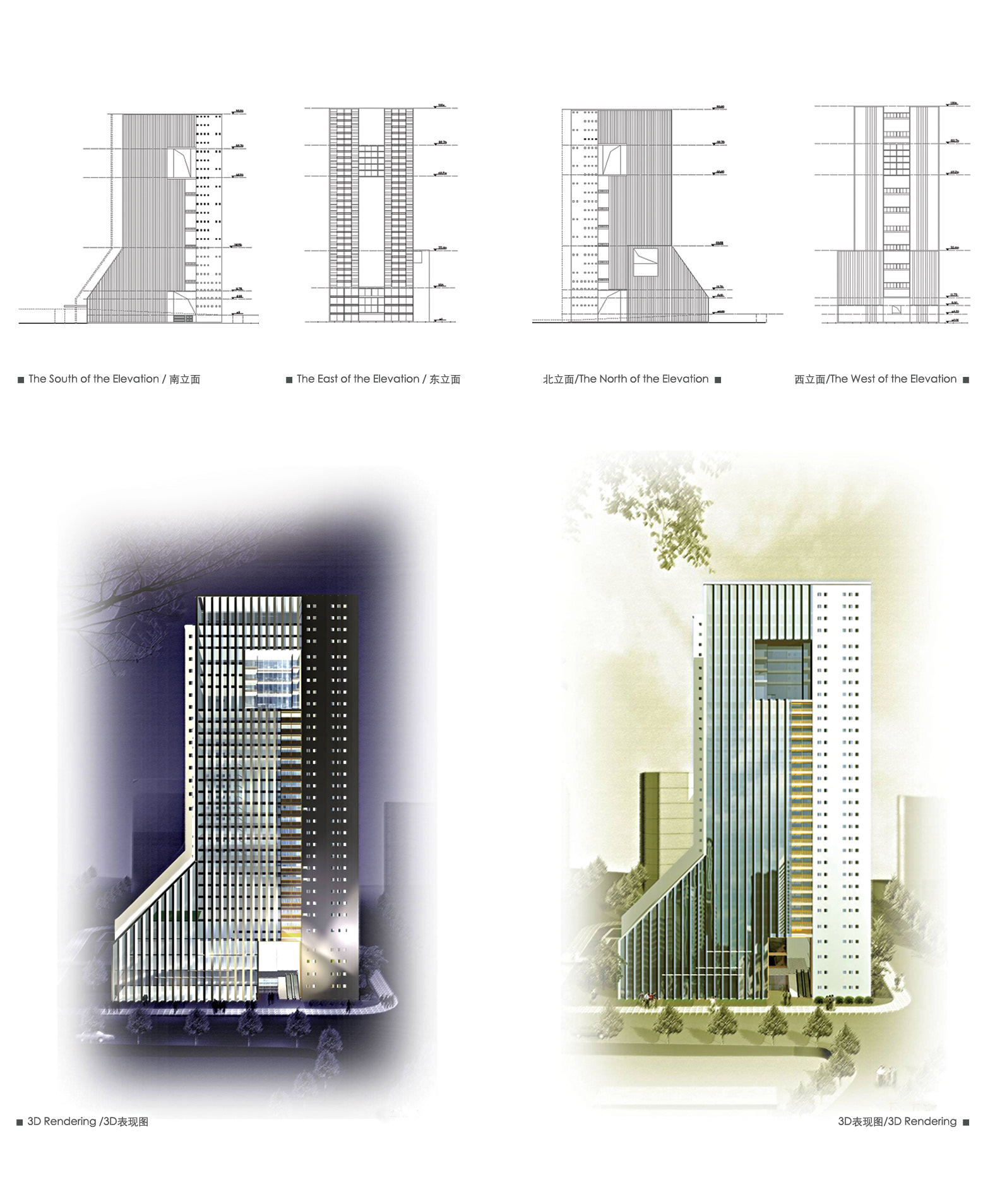 Shang_dong_Victoria_Tower_Appartment_Design.jpg