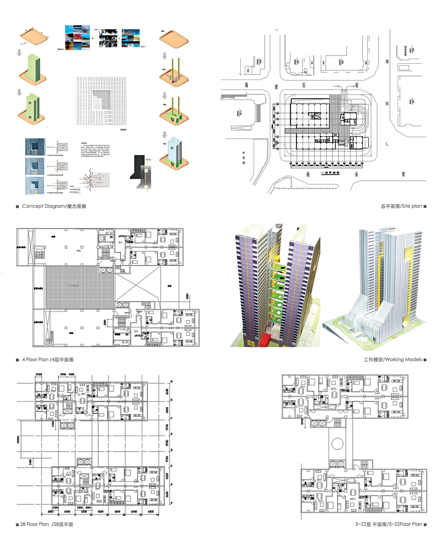 Shang_dong_Victoria_Tower_Appartment_Design_Studio.jpg