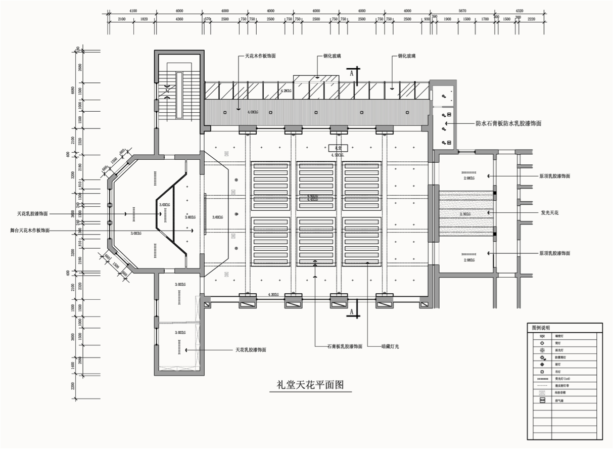 THM_Conference_Hall_CAD_Drawings